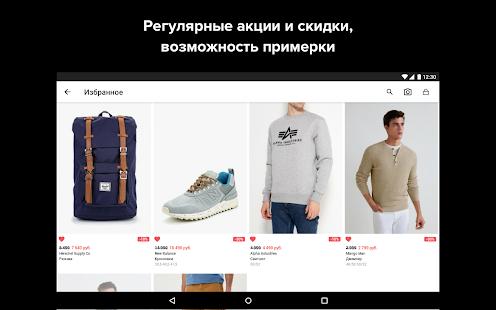 Lamoda: одежда и обувь он-лайн 12