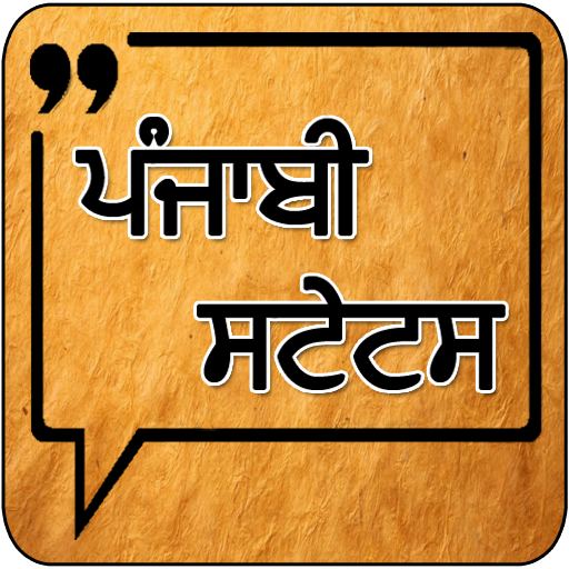 All Punjabi Status file APK for Gaming PC/PS3/PS4 Smart TV