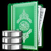 Quran: Ads Free