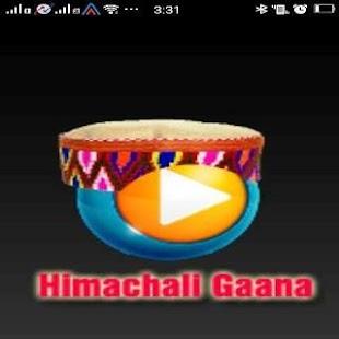Download Himachali Gaana For PC Windows and Mac APK 6 8