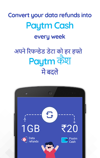 Data Recharge & Data Saver 4G screenshot 5