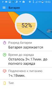 Голос, Алексей (страшненький) screenshot 0