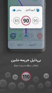 App نشان - نقشه و مسیریاب سخنگوی فارسی، ترافیک زنده APK for Windows Phone