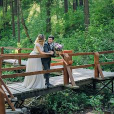 Wedding photographer Alina Milekhina (am29). Photo of 20.09.2016