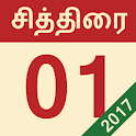 Tamil Calendar 2016 - 2017 icon