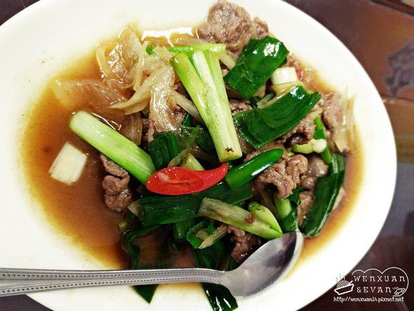 """雲林虎尾-""""張家小館""""平價熱炒家常菜,蔥爆牛肉超好吃!!!"""