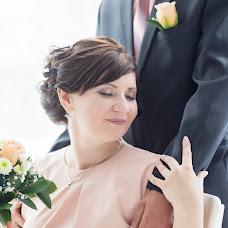 Wedding photographer Yana Starygina (Yanastary). Photo of 30.09.2015