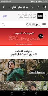 Download Online Shopping In UAE -Dubai Shopping For PC Windows and Mac apk screenshot 5
