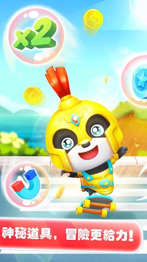 玩免費教育APP|下載寶寶愛跑步 - 寶寶巴士 app不用錢|硬是要APP