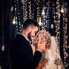 Wedding photographer Alina Ovsienko (Ovsienko). Photo of 19.02.2018
