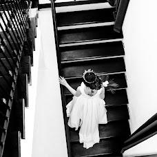 Wedding photographer Aleksandr Pecherica (Shifer). Photo of 21.11.2018