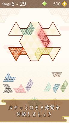 組木ブロックパズルのおすすめ画像5