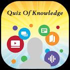 Quiz of Knowledge icon