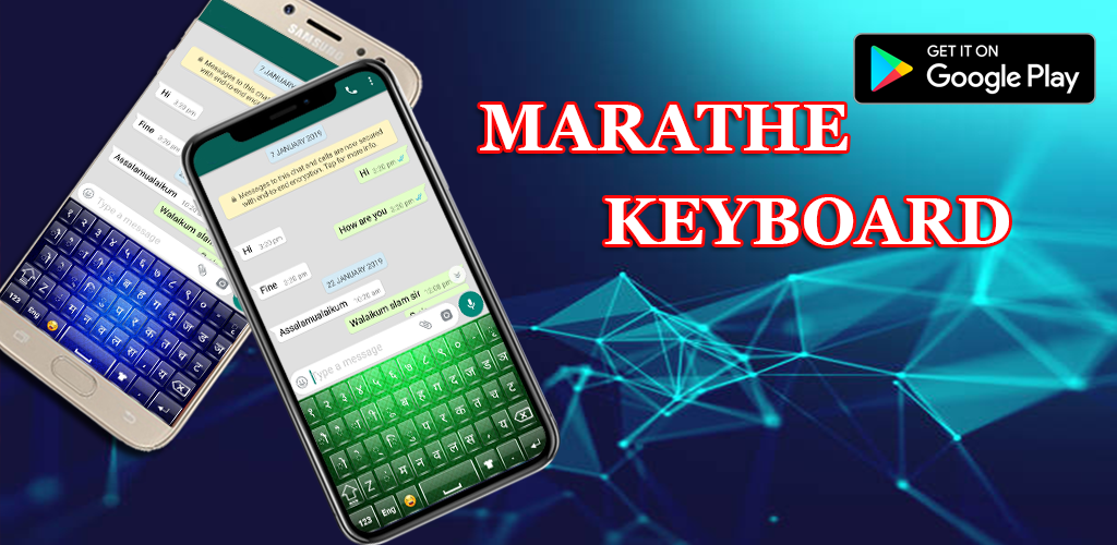 a1842f97c2b Download Stylish Marathi keyboard: Marathi Typing keyboard APK latest  version app for android devices