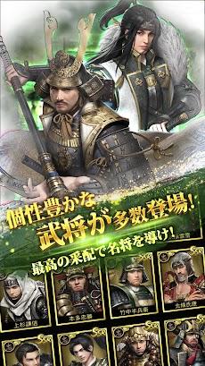 獅子の如く~戦国覇王戦記~のおすすめ画像3