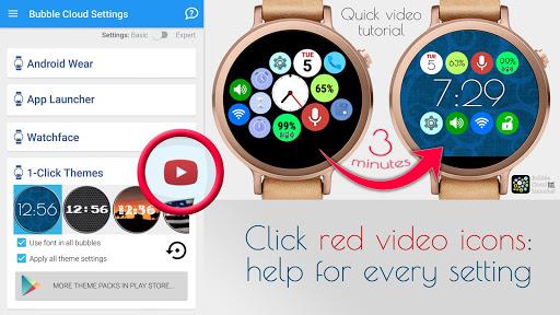 Bubble Cloud Wear Launcher Watchface (Wear OS) 9.39 screenshots 7