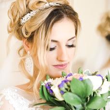 Wedding photographer Alina Knyazeva (AlinaIgorevna). Photo of 11.08.2017