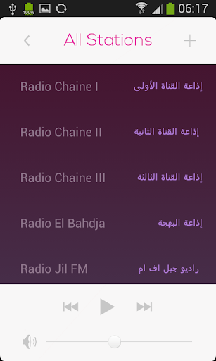 Download Radio Algerie (old version) on PC & Mac with
