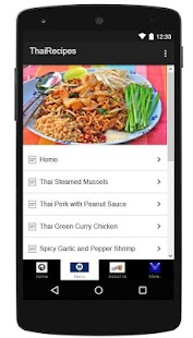 Thai Recipes- screenshot thumbnail