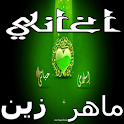 aghani dinia 2016 icon