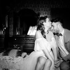 Wedding photographer Lidiya Zaychikova-Smirnova (lidismirnova). Photo of 14.09.2016