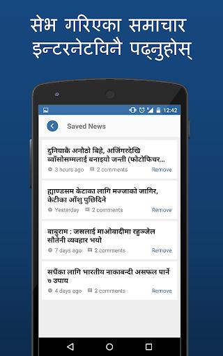 Onlinekhabar 7.1 screenshots 7