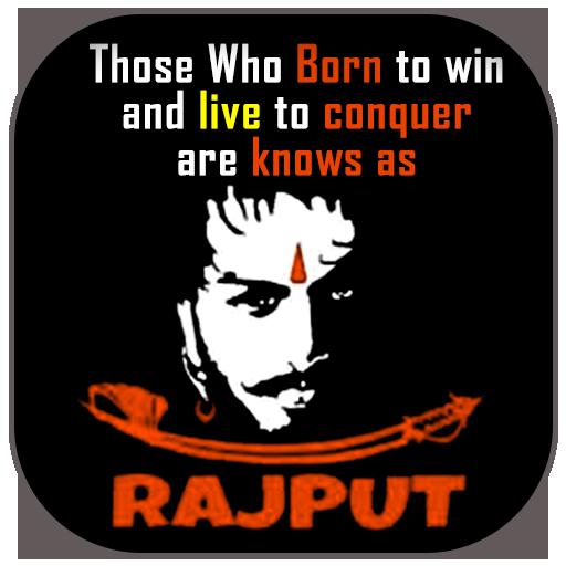 Rajput Photo Frame