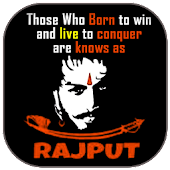 Rajput Photo Frame