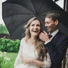 Wedding photographer Natalya Fayzullaeva (Natsmol). Photo of 01.07.2018