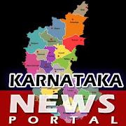News Portal Karnataka