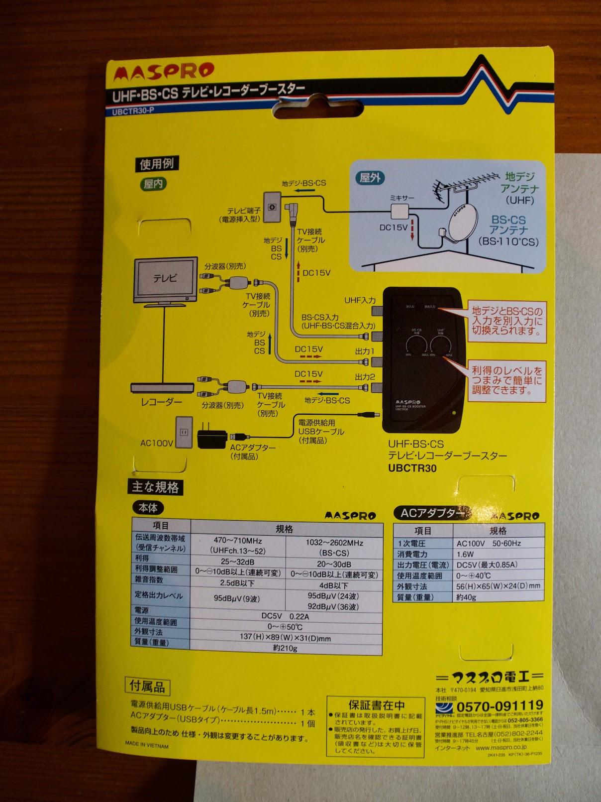 P5250032