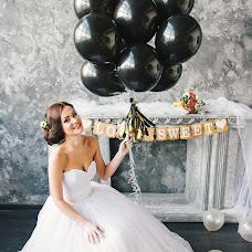 Wedding photographer Karina Kashevskaya (karisha30). Photo of 07.02.2016