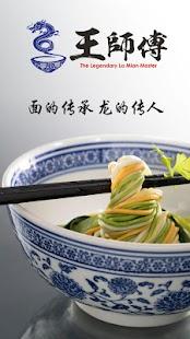 Master Wang - náhled