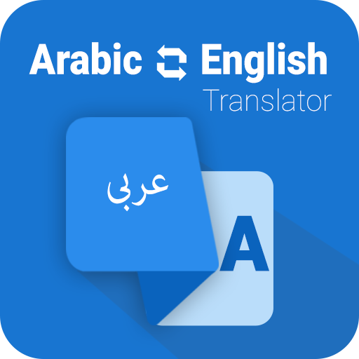 Arabic English Translator - Apps on Google Play