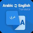 Arabic English Translator APK
