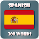 Spanish to english learning app Download on Windows
