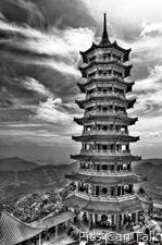 pagoda_for_mag