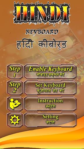 Download Latest Hindi Keyboard-Multi Language Google Play