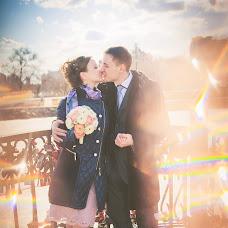 Wedding photographer Prokhor Polyakov (Prokhor). Photo of 05.04.2014