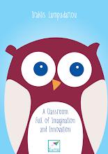 Photo: A Classroom Full of Imagination and Innovation, Iraklis Lampadariou, Illustrations: Mary Lampadariou, Translation from Greek: Stella Chavenetidou, Saita publications, October 2015, ISBN: 978-618-5147-69-3, Download it for free at: www.saitabooks.eu/2015/10/ebook.190.html