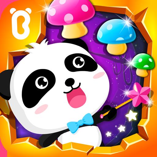 Baby Panda Organizing (game)