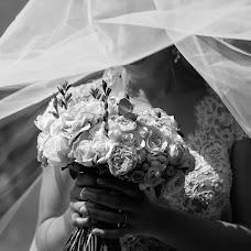 Wedding photographer Anna Solareva (MrsSolareva). Photo of 13.09.2018