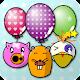 My baby Game (Balloon POP!) apk