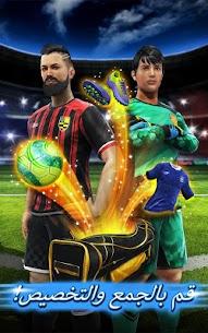تحميل لعبة Football Strike مهكرة للاندرويد [آخر اصدار] 4