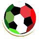 Serie A Download for PC Windows 10/8/7