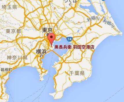 地図:黒長兵衛 羽田空港店