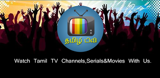 Tamil TV - LIVE HD app (apk) free download for Android/PC