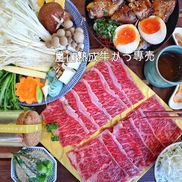 台中。 嵐山熟成牛かつ專売。大里美食。中興大學。關西風味壽喜燒。台中鍋物