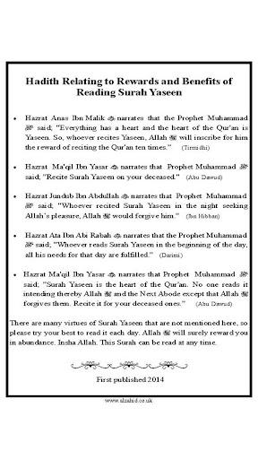 Surah muhammad benefits