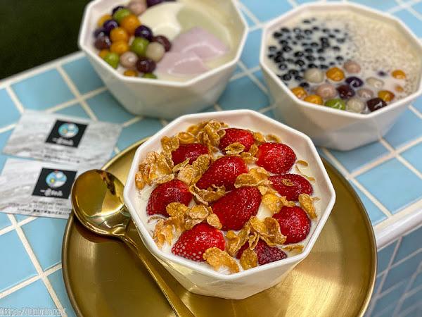 嘉義甜品推薦「一象甜品」草莓豆花/熱甜湯新上市! 三色天然手工豆花加上自製豆漿好吃好拍。|嘉義下午茶|外送|